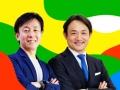 働き方先進企業が警告「パワハラ的な日本企業は在宅勤務で沈む」
