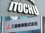 伊藤忠が首位、三菱商事は4位転落 商社決算が示すコロナ後の競争