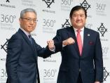 「32人抜き」三井物産社長の次は1期下、変革のたすきつなげるか