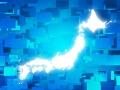 おざなりデジタル改革20年、「後進国ニッポン」4つの元凶