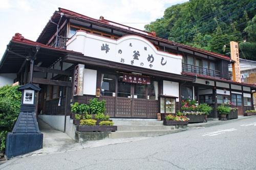 群馬県安中市の荻野屋は明治18年創業の老舗だ。