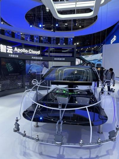 上海モーターショーの百度ブース