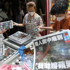 香港紙廃刊の涙雨、党創立100年に沸く本土との残酷なコントラスト