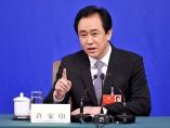 世界揺るがす中国恒大、2度の「文革」が翻弄する創業者の半生