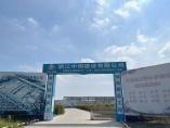 中国恒大EV工場は鉄骨野ざらしだった 現場で見た「成長」のからくり