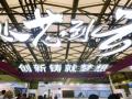 中国半導体戦略の本丸、「紫光集団」とは何者か