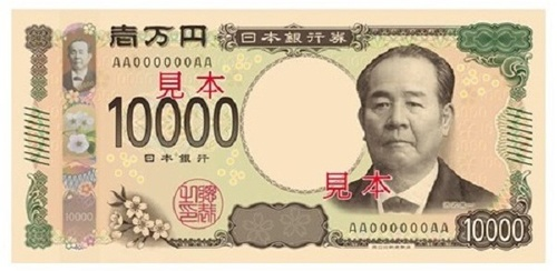 2024年に導入される新1万円札のイメージ(出典:財務省ウェブサイト)