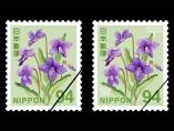 日本郵便が偽造対策で切手デザイン変更 知っておきたい10のこと