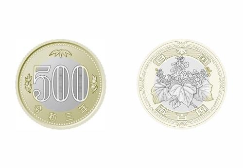 新500円硬貨のイメージ(財務省提供)