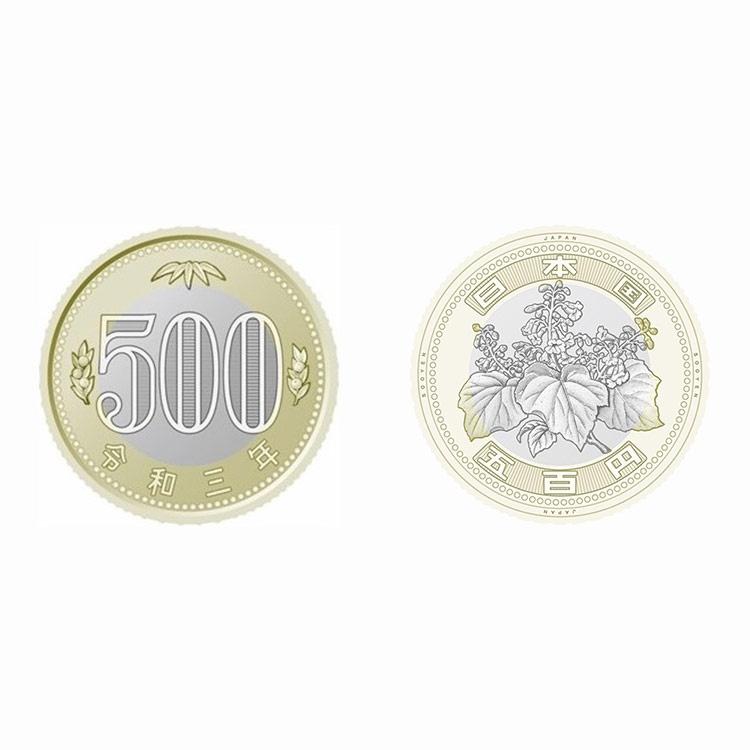 11月から発行開始、新500円硬貨について知っておきたい10のこと