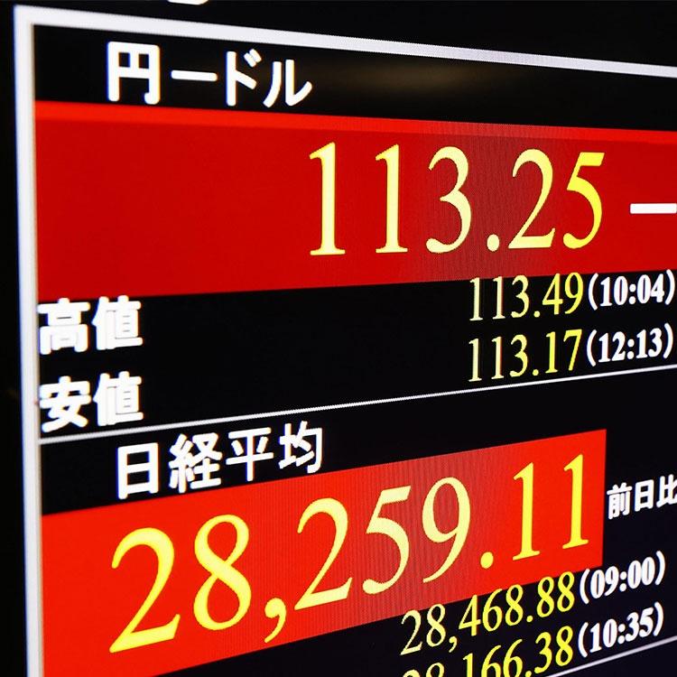 円安はどこまで進む? 外為市場について知っておきたい10のこと