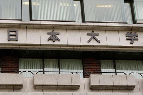 不祥事が続く日本大学(写真:Rodrigo Reyes Marin/アフロ)