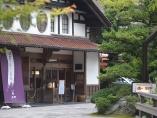 1000年以上も当主は同じ名前 奈良時代創業の温泉宿、法師
