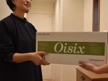 「ライバル企業は見ていない」 オイシックスが貫く顧客愛
