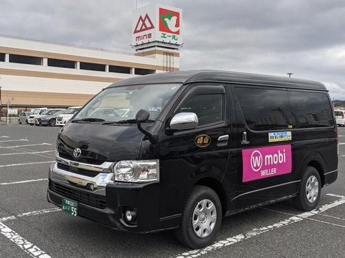 21年3月に京都府京丹後市で実証実験を始めた「mobi(モビ)」。運行は地元のタクシー会社が担う
