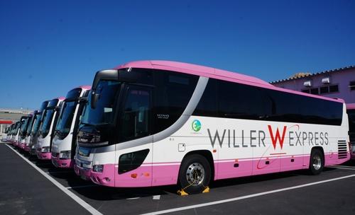 業界の常識にとらわれない手法で高速バス市場に参入したウィラーは今や大手の一画を占める