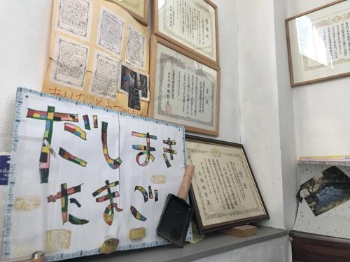 石井造園の玄関と社内。廊下には子どもたちからの手紙などが多く飾られていた