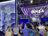 中国アリババの強さの源泉、「達磨院」とは何か