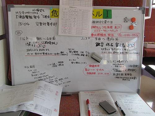 3月13日。ホワイトボードと震災記録ノートが力を発揮した(提供:三陸鉄道)