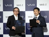 6年ぶり刷新の「VAIO Z」は独り立ちの証し、地道な変革が結実