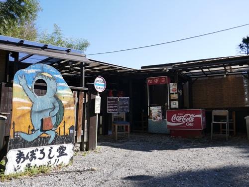 千葉県八千代市の駄菓子店「まぼろし堂」。コロナ前は地元の子供たちの憩いの場だったが……