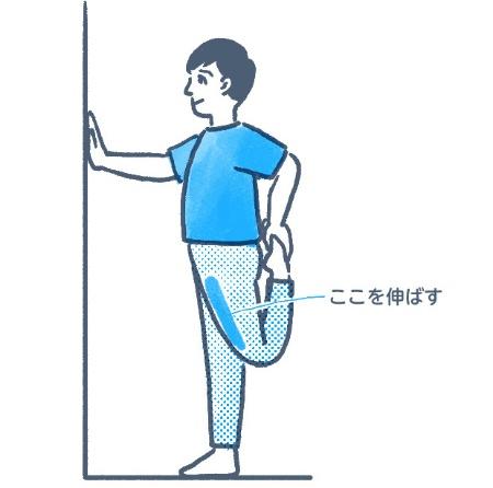 """<span style=""""font-size:120%;"""">壁やイスなどで体を支え、反対側の手で足を後ろへ折り曲げて手でキャッチ。お尻に近づけて太ももの前面が伸びるのを感じながら10秒×2セット。</span>"""