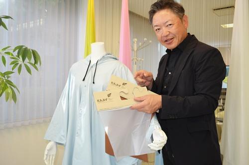 カジナイロンなどを率いる梶政隆社長は自社ブランドにこだわる