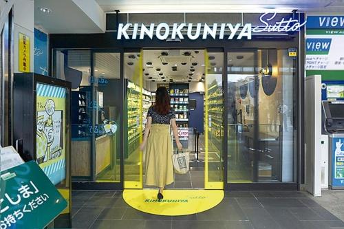 20年9月:KINOKUNIYA Sutto 目白駅店