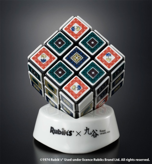 九谷焼ルービックキューブ (c)1974 Rubik's Used under licence Rubiks Brand Ltd. All rights reserved.