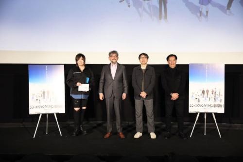 4月11日に、庵野秀明総監督含めた監督陣と緒方恵美が登壇