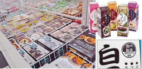 ■輸入食品が充実。国内製造品の指名買いもあるという
