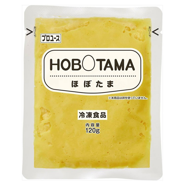 キユーピー植物性卵「HOBOTAMA」 卵アレルギーの人の福音となるか