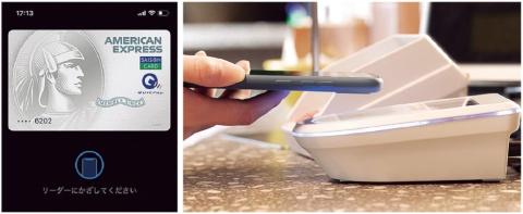 かざすだけで素早く支払えるQUICPayに対応する店舗は133万以上あり、利便性が高い(20年12月末時点)。左はApple Payに設定したQUICPay利用時の画面