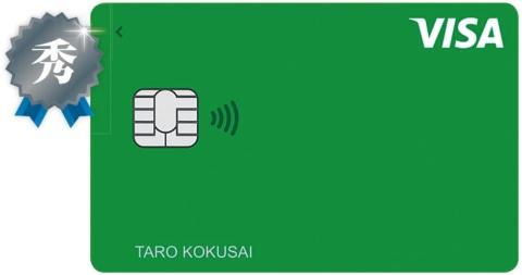 ■Visa LINE Payクレジットカード(三井住友カード)