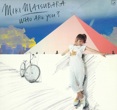 """<span class=""""fontBold"""">松原みき『Who are you?』</span>(1980年9月リリース)"""