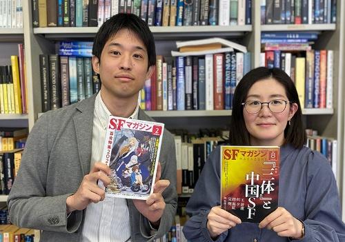 早川書房「SFマガジン」編集部<br>梅田麻莉絵氏(右)溝口力丸氏(左)