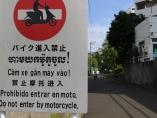日本有数の国際エリア「いちょう団地」はもはや日本ではないか