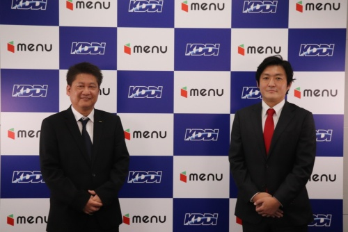 KDDIはフードデリバリーアプリを手掛けるベンチャー企業menuとの資本業務提携を発表した