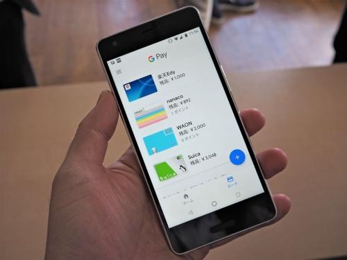 「Google Pay」は国内でFeliCaやNFCによる決済サービスを提供しているが、送金機能はまだ提供していない。写真は2018年5月24日のGoogle Pay記者発表会より(筆者撮影)