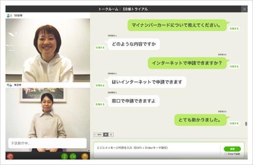 ソフトバンクが電気通信大学と共同開発した「SureTalk」。iPadなどを通じて手話と音声をテキスト化し、双方向コミュニケーションを実現するシステムだ