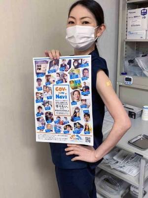 三澤多真子先生。新型コロナウイルスワクチン接種記念写真だそうです。