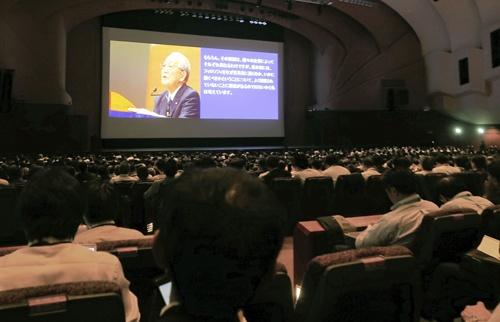2019年に開催された盛和塾の最後の世界大会(写真:共同通信)