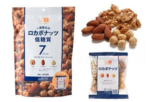 デルタインターナショナルはロカボナッツをはじめ、健康志向の商品を数多く抱える
