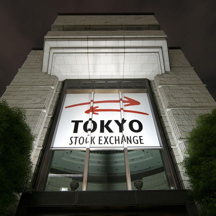東証市場再編へ号砲 「上場企業ゼロ」長崎県が映す日本の未来