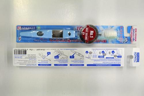 タイへの輸出用にパッケージされたKISS YOU。現在は世界約50カ国で販売されているという