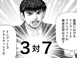 『ドラゴン桜』に学ぶ「勉強しているのに頭が悪い人」の問題点