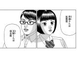『ドラゴン桜』で診断 「頭がいい人は知っている勉強法の裏技」