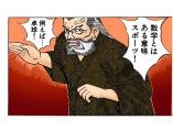 『ドラゴン桜』に学ぶ、頭がいい人があえて「丸暗記」を選ぶ理由