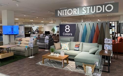 「ニトリスタジオ」では、ニトリの自社工場で製造した家具がそろう