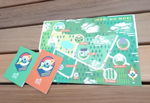 調査ノートは計2種類。コースごとに用意されている。森の中の地図と、ポケモン発見の手がかりが記されている